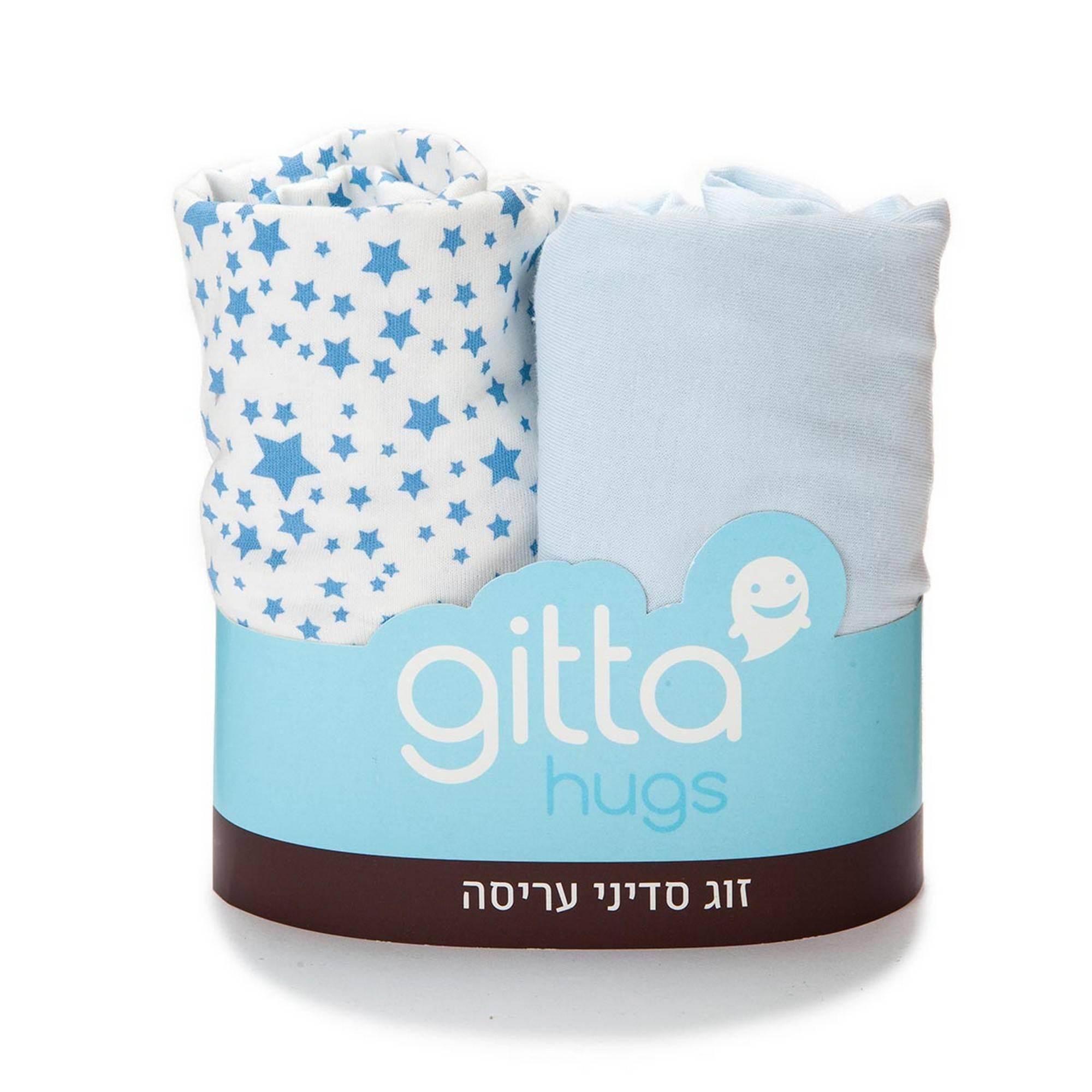 GITTA Crib Sheets - Blue Stars