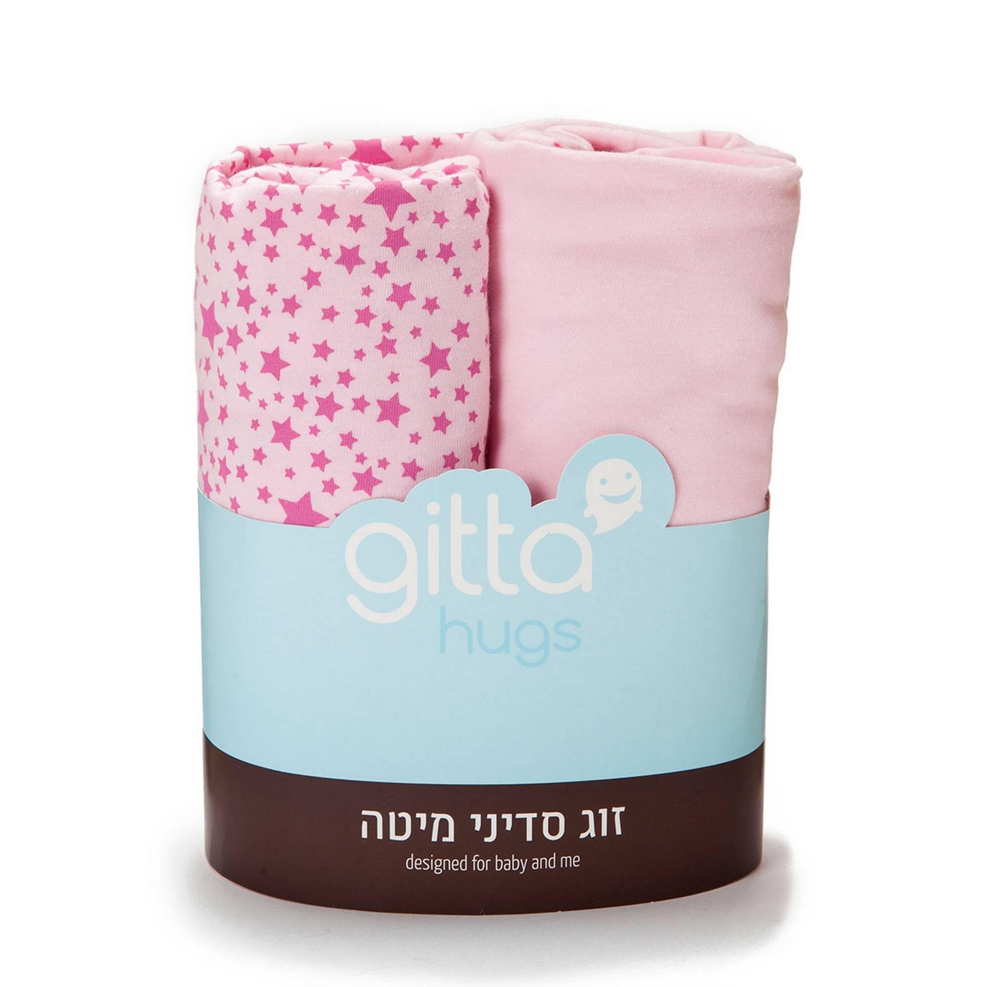 GITTA Cot Sheets - Pink Stars