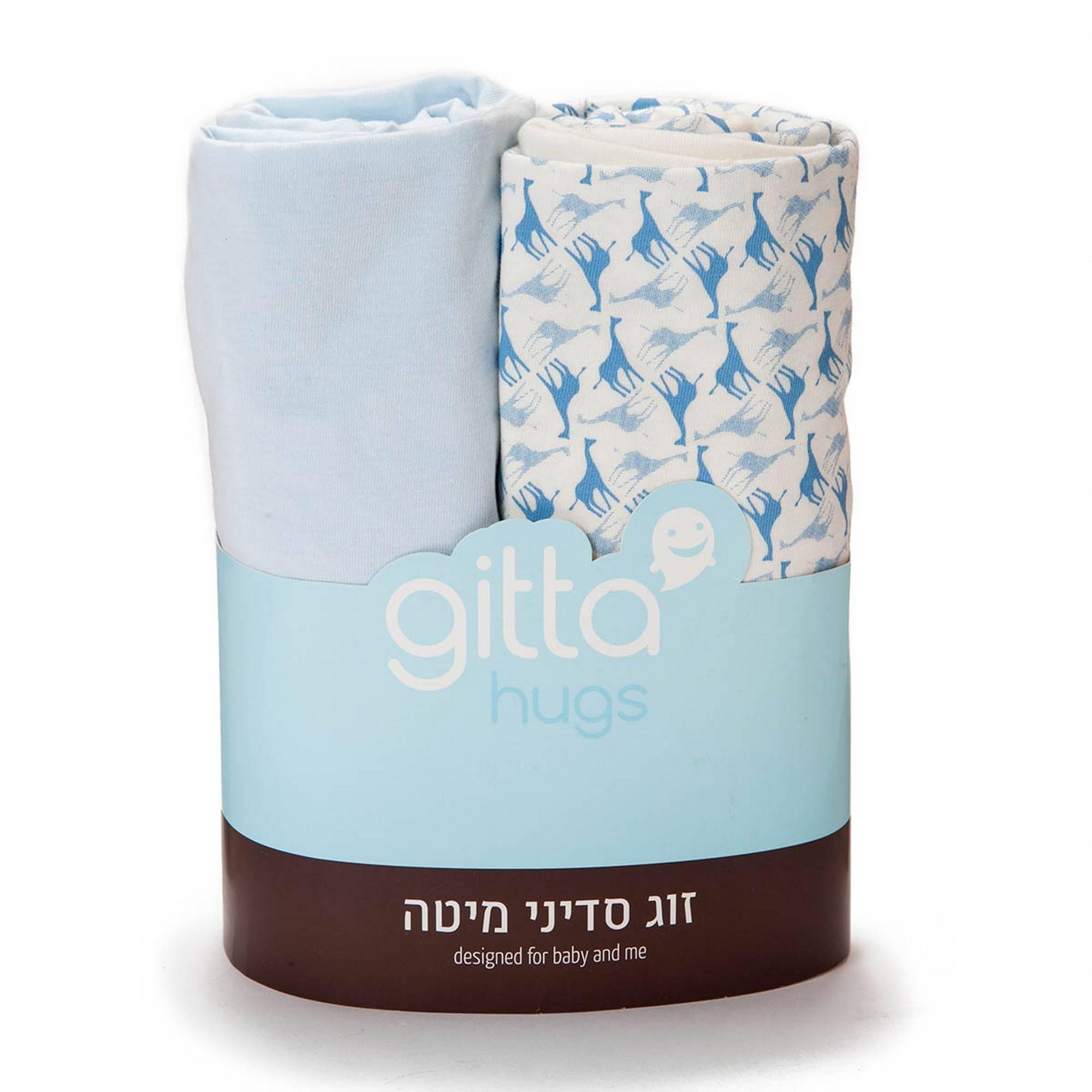 GITTA Cot Sheets - Blue Giraffe