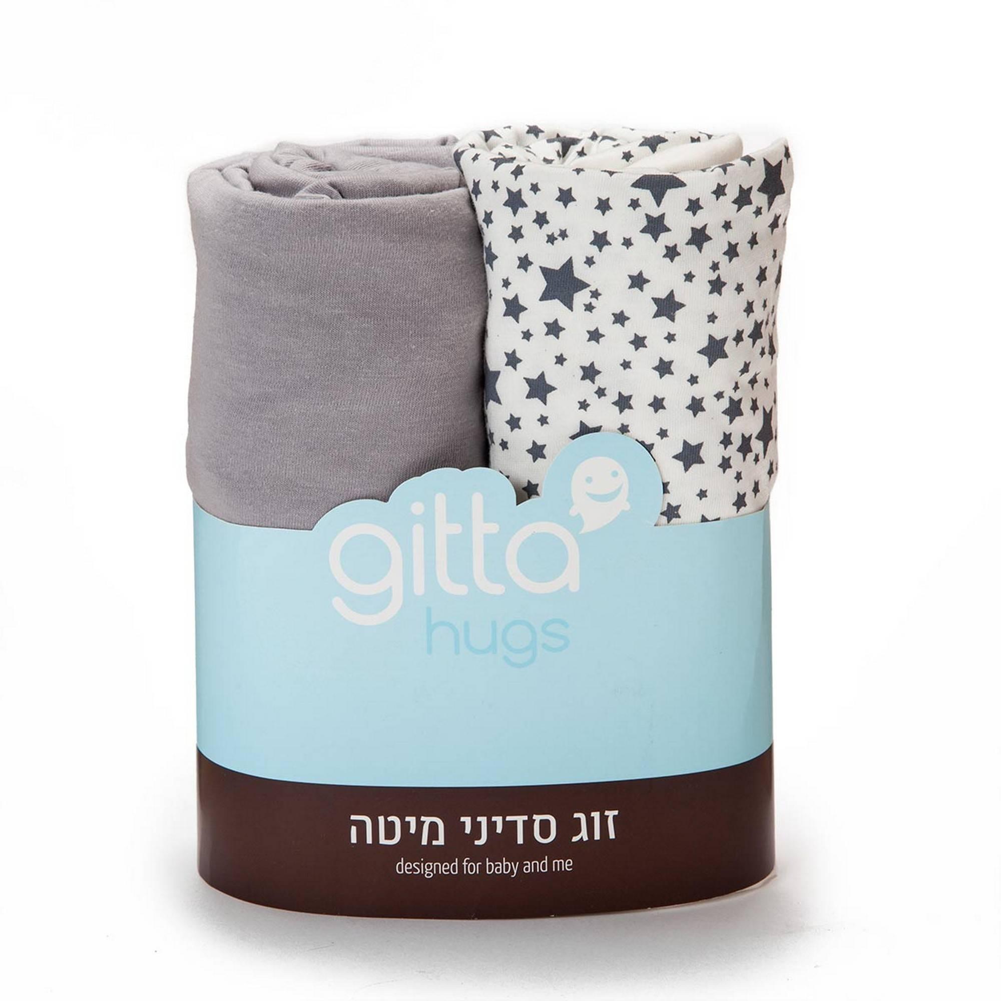GITTA Cot Sheets - Grey Stars