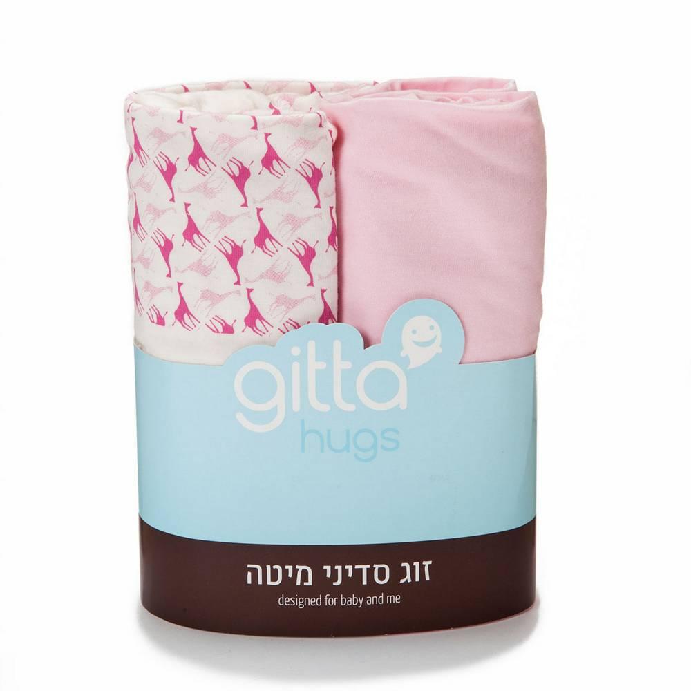 GITTA Cot Sheets - Pink Giraffe