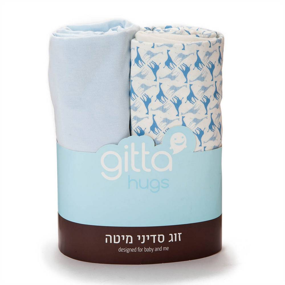 GITTA Crib Sheets - Blue Giraffe