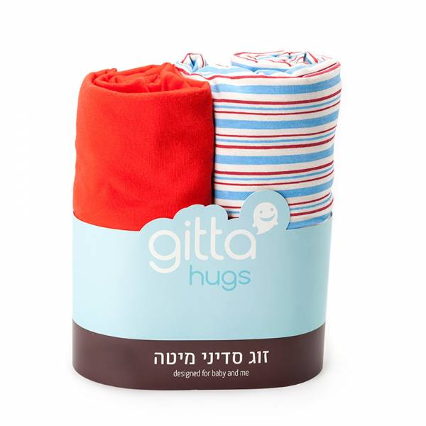 GITTA Cot Sheets - Red Stripes