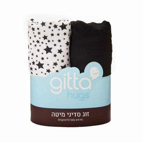 GITTA Cot Sheets - Black Stars
