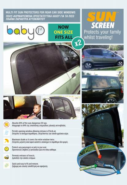 BABY AUTO Sun Screen Fits All