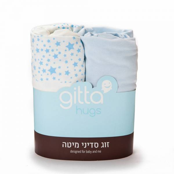 GITTA Cot Sheets - Blue Stars