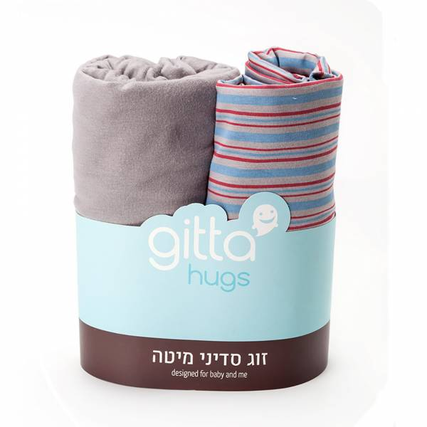 GITTA Cot Sheets - Grey Stripes