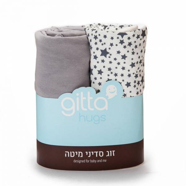 GITTA Cot Sheets - Grey Stars