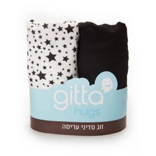 GITTA Crib Sheets - Black Stars