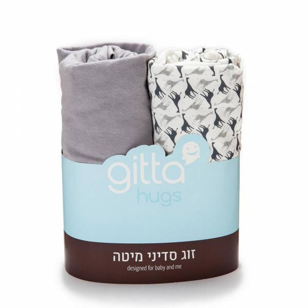 GITTA Cot Sheets - Grey Giraffe